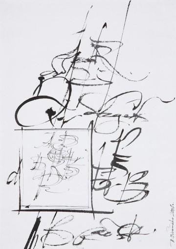 Cursive handwriting composition