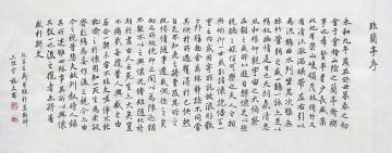Nan Ting Xiu