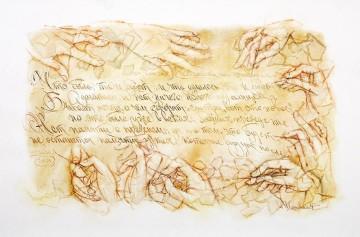 Экклесиаста