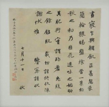 A Su Shi Poem (Song Dynasty)