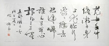 "Horizontal hanging scroll – ""A Poem by a Leaving Son"" by Meng Jiao"