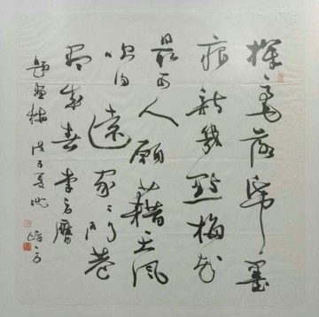 Poem describing plum blossom by Li Fang Ying  Square paper