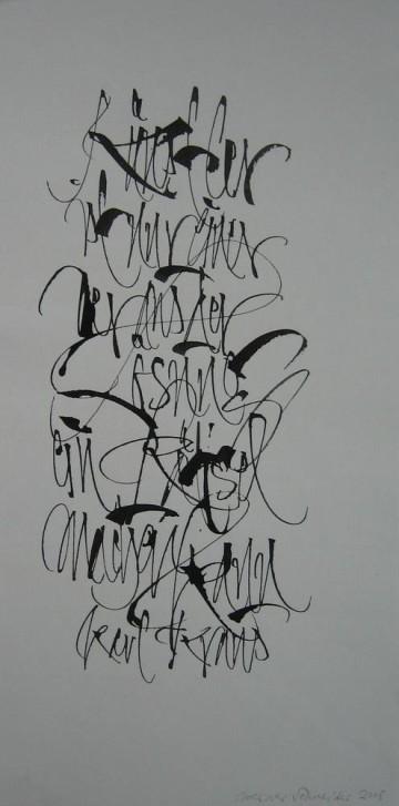 Художник — это только тот, кто из решения может сделать загадку. Карл Краус
