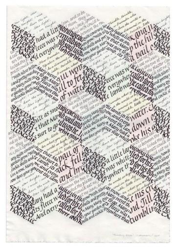 Катящиеся кубики (копия)