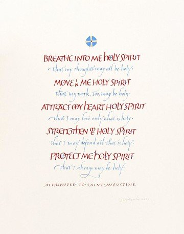 圣•奥古斯丁之祈祷文