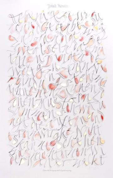 """""""Life is forward and backward motion"""". Text: Yehudi Menuhin"""