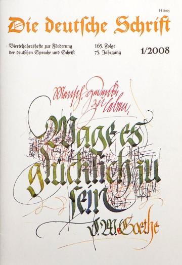 """Журнал «Немецкий шрифт» (""""Die deutche Schrift"""")"""