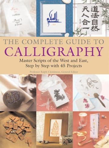 Полный путеводитель по каллиграфии