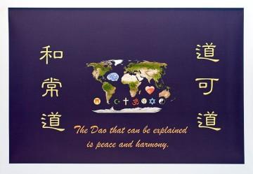 Harmony of the World. Dao