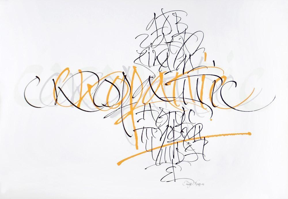 Gennady Matsur | International Exhibition of Calligraphy