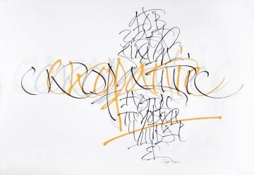 Byelorussian Cyrillic Cursive Handwriting