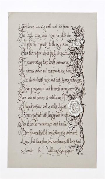 5-й сонет Шекспира