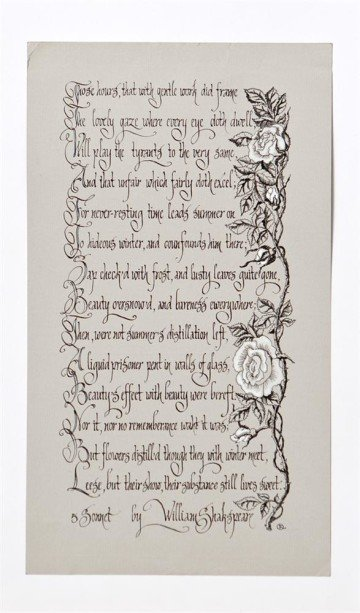 Shakespeare's Fifth Sonnet