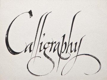 书法(Calligraphy)
