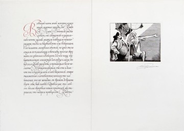 """Page spread of the """"Don Quixote"""" book (""""In the second part of this story..."""")"""