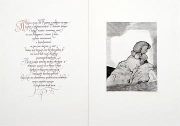 Лист — разворот книги «Дон Кихот» («Подняли с земли Дон Кихота и...»)