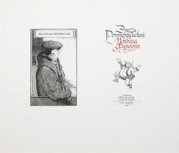 Лист — разворот книги «Похвала глупости» (обложка)