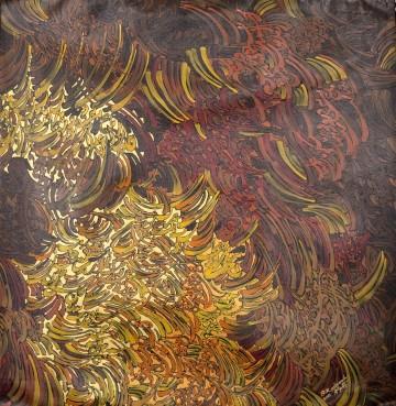 Autumn<br> Persian modern poem