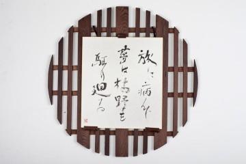 Посмертное хайку выдающегося мастера японской поэзии Мацуо Басё