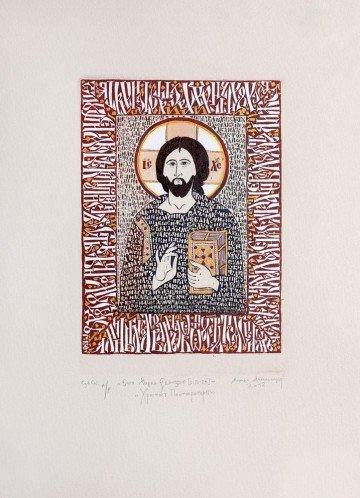 基督祝福像