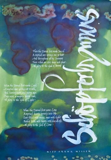 Schöpfer Hymnus. Гимн творению, Богу смысла и любви. Текст Фрэнк Миллер.