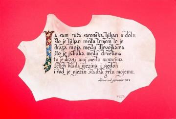 Triptych. Part 3. Roman script.