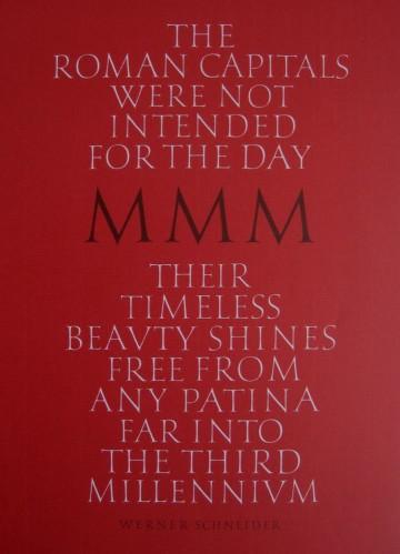 Римские прописные создавались не на день
