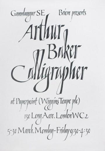 Выставочный плакат. Артур Бейкер
