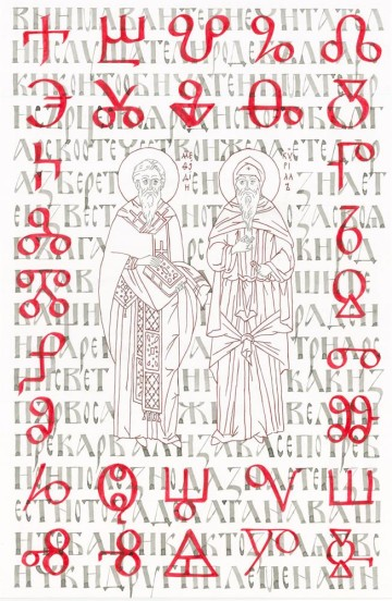 The Old Cyrillic Alphabet of the Christian Preachers Cyril and Methodius