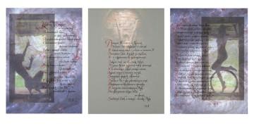 Триптих «Вселенная»