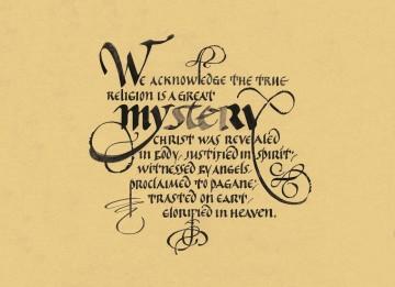 Цитата из Библии «От Матвея»