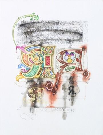 """Я"" (calligraphy initial)."