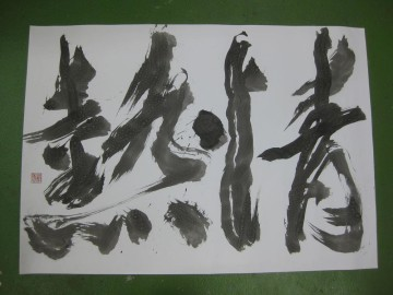 Jyonetsu/passion