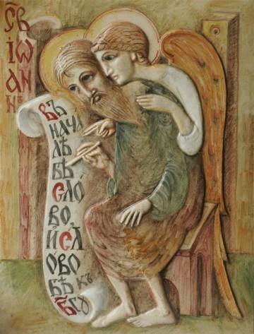 Икона «Св. Иоанн»