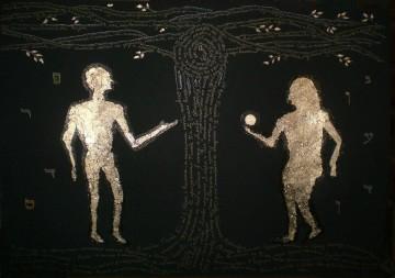 Родина человечества: Мы все родом из Рая..