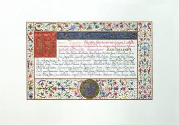 Hungaria Typographica (Motto: Janus Pannonius | Laus Pannoniae)