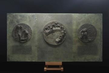 Триптих «Тайная вечеря: Омовения ног, Двенадцать, Евхаристия»