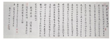 Big Heart Sutra. Rice paper, brush, 210x65 cm. 2014.