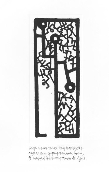 Начало. Логотипы.  N° 12