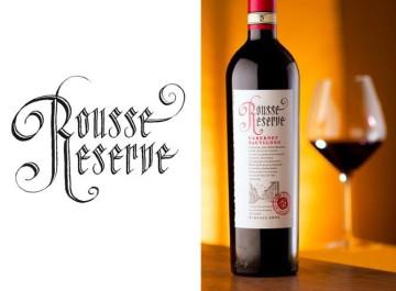 Вино Rousse Reserve