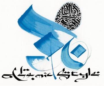Асемическое письмо