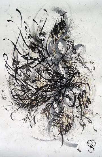 Флора Tундра. Коллекция Flora Graphica