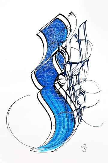 Синяя G. Коллекция Flora Graphica