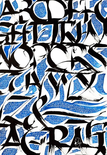 Синий алфавит. Коллекция Flora Graphica