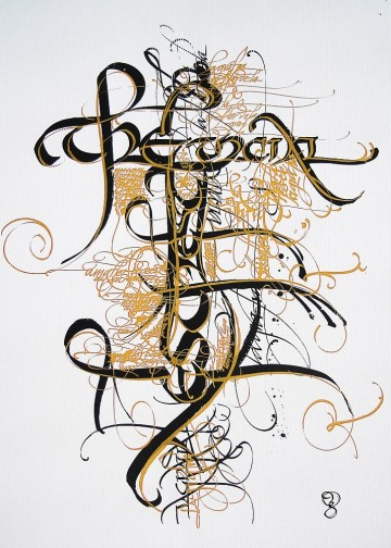 """Alternated Uncial. """"Flora Graphica"""" collection"""