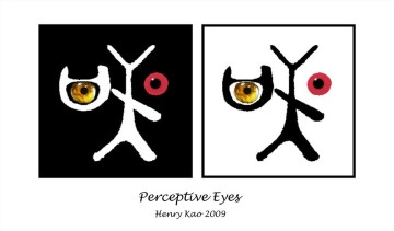 Perceptive Eyes