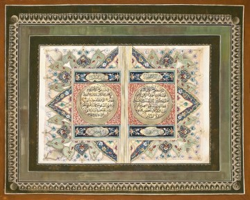 Indian Koran of the 17th century
