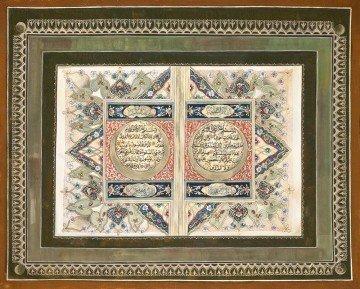 Индийский Коран, XVII век