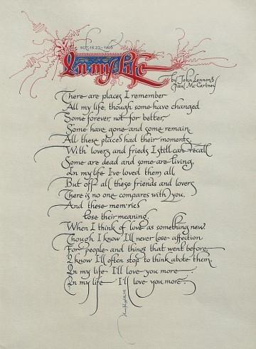 Рукописный песенник. Лист In my life