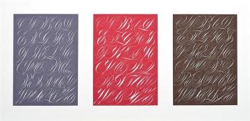 三张连幅画《Anglaise风格拉丁文字母表》